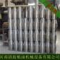 花生 核桃 大豆 芝麻 榨油机配件批发 清海粮油机械 95型 100型